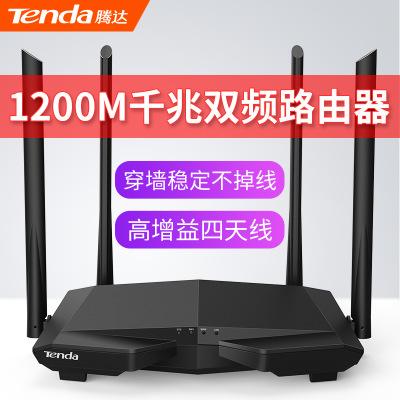 Tenda Modom Tenda Tenda AC6 Công suất cao 1200M Băng tần kép 5G Gigabit Bộ định tuyến WIFI không dây