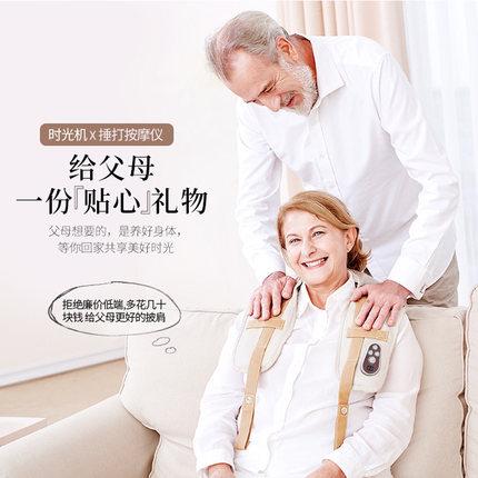SKG Máy massage  SKG massage khăn choàng vai và cổ mát xa vai cổ nhà eo cổ vai mát xa vai 4001