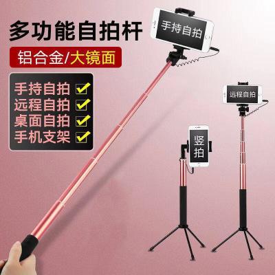 Mai Appearance Gây tự sướng Hợp kim nhôm điện thoại di động selfie dính ống lục giác kéo thẳng có th