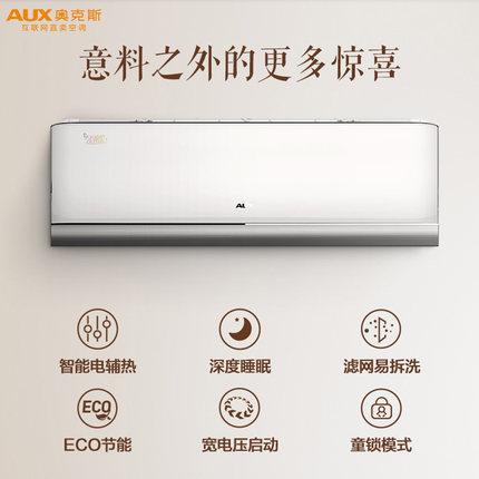 AUX  Điều hòa, máy lạnh AUX / AUX KFR-35GW / BpR3FYB700 (A1) lớn 1.5 điều hòa không khí lạnh chuyển