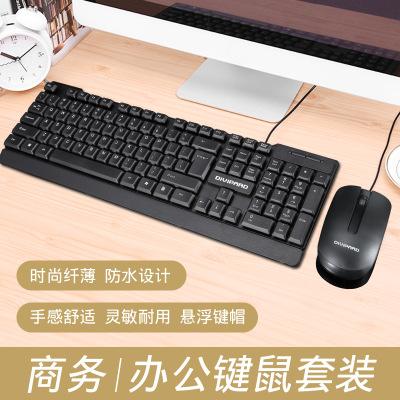 DIVIPARD Bộ bàn phím + chuột Bộ sưu tập chuột và bàn phím USB có dây USB của Hoàng đế Leopard cài đặ