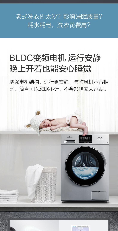 Máy giặt chạy tần số vĩnh viễn tự động 10 Tên người máy rửa và phơi khô tổng hợp md1000v13ds5
