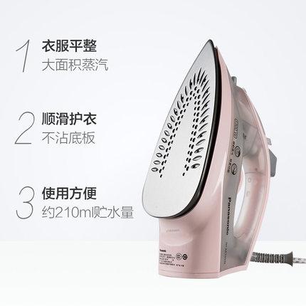 Panasonic  Bàn là, bàn ủi Bàn ủi hơi nước gia đình Panasonic / Panasonic treo sắt cầm tay M105N sắt