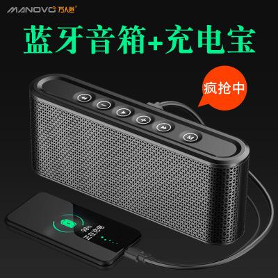 manovo Loa Bluetooth Manovo / geek X6 điện thoại di động không dây Thẻ loa Bluetooth u loa siêu trầm