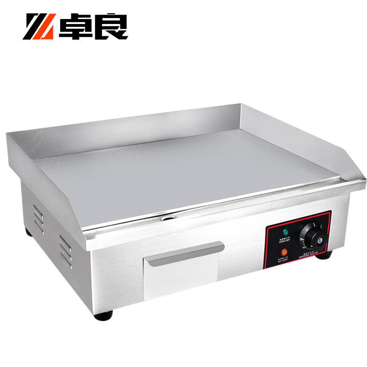 Zhuoliang Máy móc lò điện nóng thương mại tay bánh máy nướng mực nướng mì lạnh teppanyaki thiết bị m