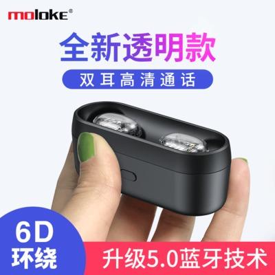 moloke Tai nghe Bluetooth Tai nghe Bluetooth không dây chuyên dụng m13tws xuyên biên giới 5.0 tai ng