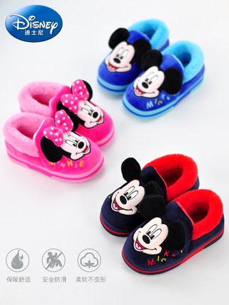 Disney dép trẻ em Túi dép cotton trẻ em Disney với phim hoạt hình dễ thương bé trai trong nhà ấm áp