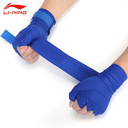 Lining thắt dây Băng quấn quyền anh Li Ning Muay Thai bị trói bằng tay với bao cát chiến đấu dây đeo