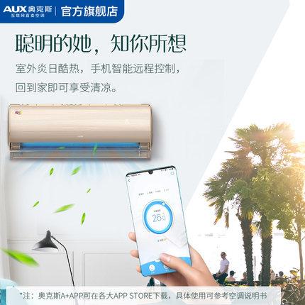 AUX  Điều hòa, máy lạnh AUX / Aux KFR-35GW / BPR3AYA800 (A1) Chuyển đổi tần số treo máy điều hòa lớn