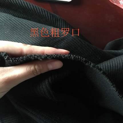 WUXTRY  Vải Rib bo Vải đen dày gân xuống áo khoác cổ còng hem Phụ kiện quần áo Chủ đề đan vải
