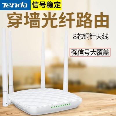 Tenda Modom Bộ định tuyến không dây Tenda FH456 4 ăng-ten WiFi thông qua tường vua bảo hành toàn quố