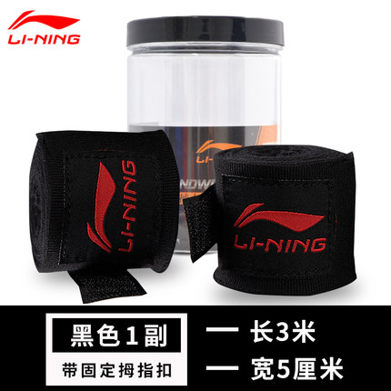 Lining thắt dây Li Ning Boxing Băng Băng chiến đấu Băng đô vật Thể thao Đấu vật với Muay Thai Sanda