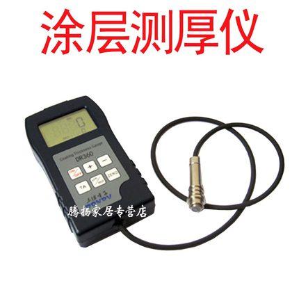 Mạ màu  Máy đo độ dày lớp phủ DR360 hiển thị kỹ thuật số dựa trên sắt