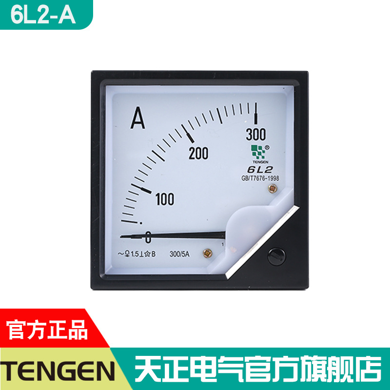 Đồng hồ đo lường Dụng cụ đo dòng điện Chiết Giang Tianzheng 6L2-A 3000 / 5A