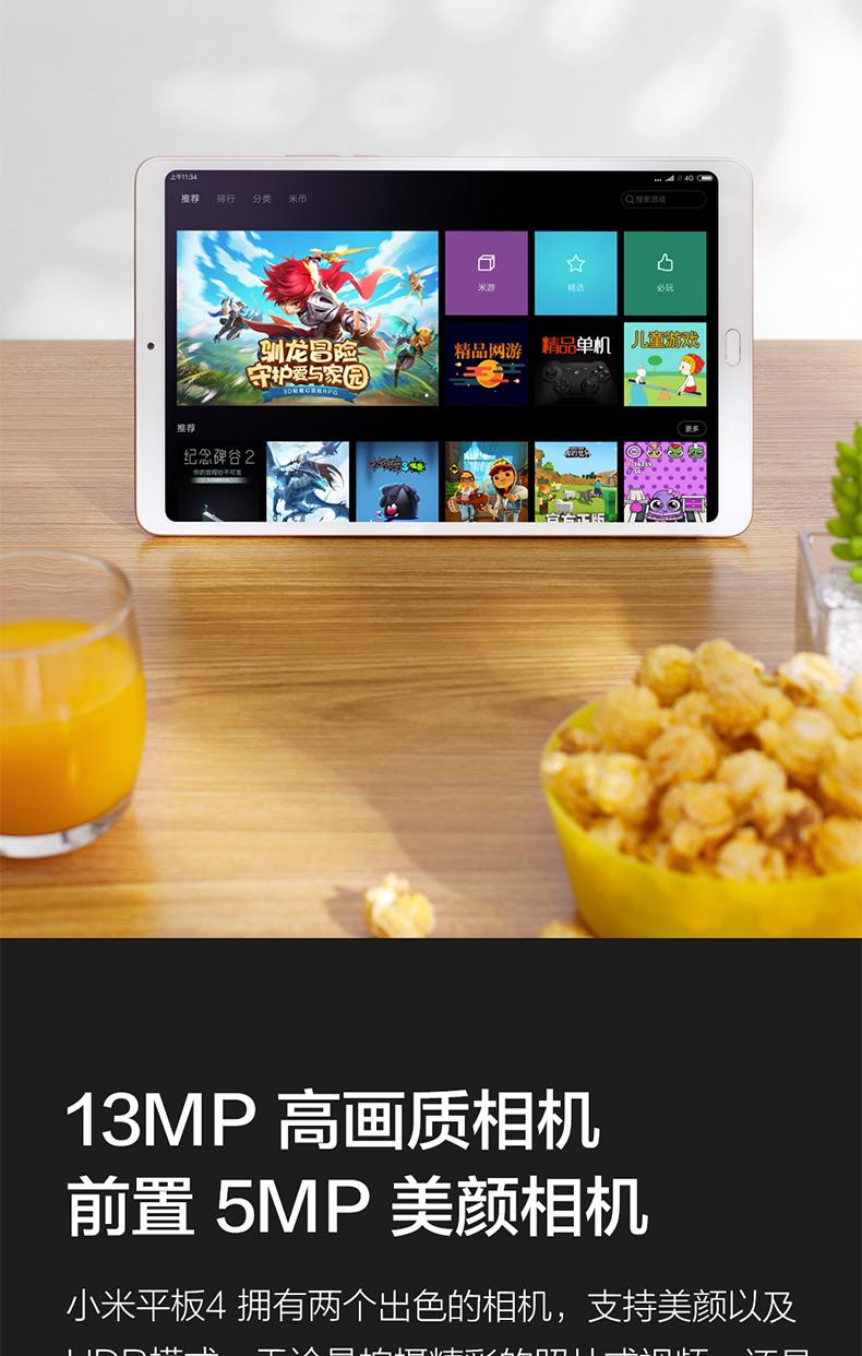 Máy tính bảng Máy tính chữ bốn cộng 10.1 màn hình lớn của một màn hình Android thông minh Mặt AI hoà