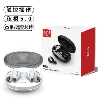 ZHONGXING Tai nghe Bluetooth Chế độ riêng tư mới Tai nghe Bluetooth không dây XY-5 Chạm 5 âm thanh n