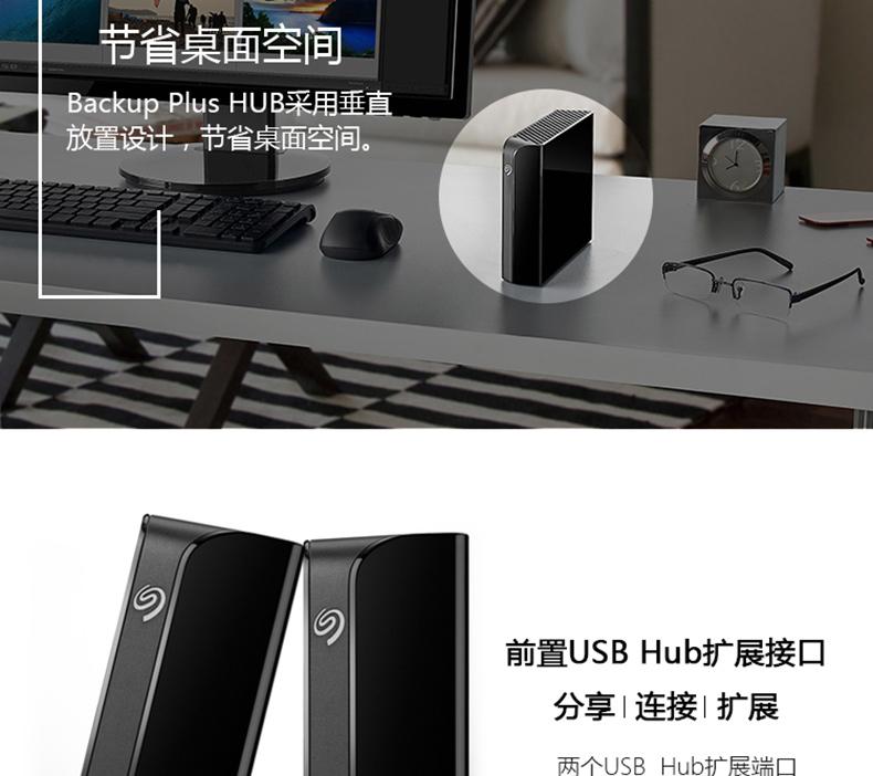 Ổ cứng di động Đóng cửa đĩa cứng cơ động 8t màn hình nền USB3