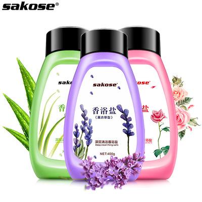 sakose Kem tẩy tế bào chết Sữa tắm hoa oải hương muối sạch tẩy tế bào chết Hoa hồng muối Muối tắm th