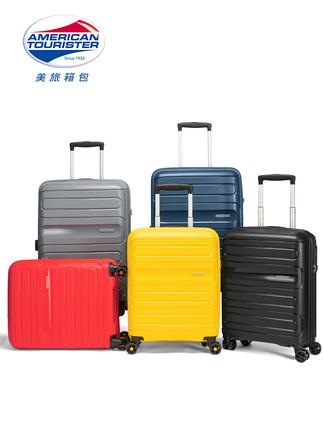 AMERICAN TOURISTER  VaLi hành lý Du lịch Mỹ Li box nữ 20/25-28 inch in lưới màu đỏ nhỏ lên xe đẩy xe