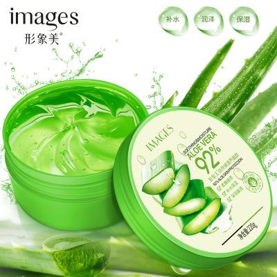 XINGXIANGMEI Mủ nha đam Image Beauty Aloe Vera Gel Aloe Vera Kem dưỡng ẩm Kiểm soát dầu ngủ Mặt nạ B