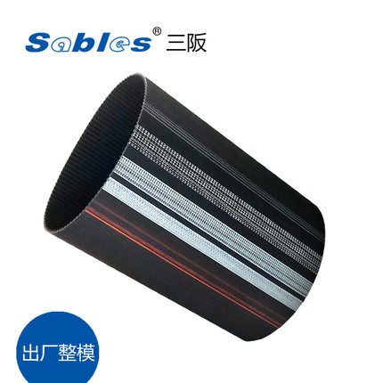 Sables dây đai cao su Vành đai thời gian HTD 480-8M Sables Sanshou 60 vành đai răng có đai răng HTD8