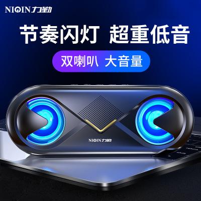 LIQIN Loa Bluetooth Liqin S6 không dây Loa Bluetooth gia đình thừa loa siêu trầm điện thoại di động