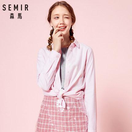SEMIR Áo sơ mi Senma áo dài tay nữ mùa thu sang trọng màu đơn giản áo sơ mi nữ đơn giản thiết kế ý n