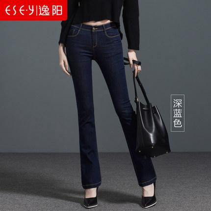 Yiyang Quần Quần yiyang nữ 2019 mùa thu micro-la jeans Quần lửng nữ giảm béo chất lượng cao quần sừn