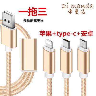 DIMANDA Dây USB Cáp dữ liệu ba trong một Áp dụng cho Apple Android loại sạc đa năng sạc nhanh đa chứ