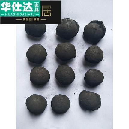 Bột màu vô cơ  Nhà máy filler sắt-carbon 3-5mm xử lý chất thải điện phân sắt-carbon có nồng độ cao đ