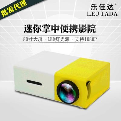 LEJIADA Máy chiếu Máy chiếu mini gia đình YG300 siêu nhỏ LED giải trí cầm tay 1080 máy chiếu HD bán