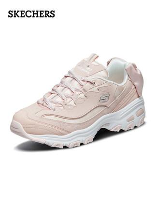 Skechers  giày bánh mì / giày Platform Skechers Skeich Yang Zi với giày đế dày đế dày giày đế xuồng