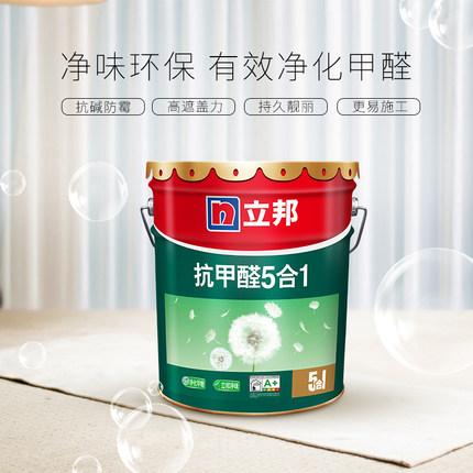 NIPPON PAINT Sơn  Sơn Nippon Sơn lưới chống formaldehyd hương vị 5 trong một Sơn trắng sơn tường nội