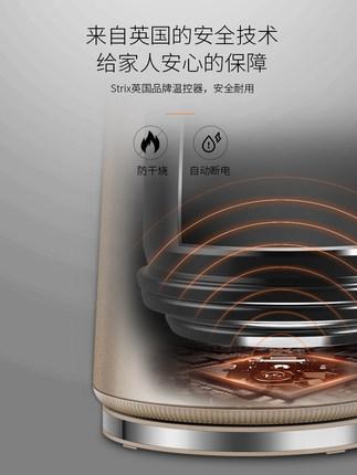 Joyoung  Nồi lẩu điện, đa năng, bếp và vỉ nướng Ấm đun nước điện Jiuyang đun sôi ấm đun nước gia dụn