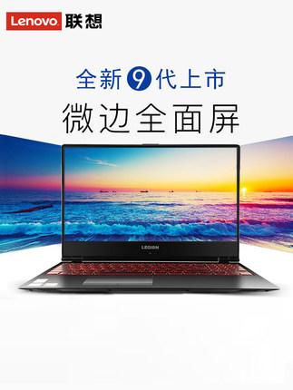 Lenovo  Máy tính xách tay – Laptop [SF Express] Lenovo Savior Y7000 2019 mới chín thế hệ trò chơi Co
