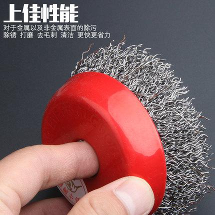 DONGCHENG Dây kim loại  Bàn chải đánh bóng kim loại bánh xe góc mài dây 100 bát loại mài gỉ dây góc