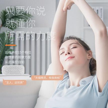 SKG Máy massage  SKG cổ tử cung mát xa 4598 dụng cụ massage cổ thông minh xung nhà cổ dụng cụ đa chứ