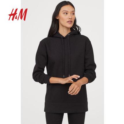 HM tay dài Áo len nữ 2019 mới rộng vừa phải của phụ nữ áo len dài tay màu trơn thường ngày của phụ n