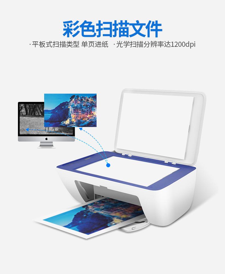 Máy in kiểu HP 21- 32, nhà máy in màu nhỏ sinh viên máy in wifi phản ứng nhanh 221, scan toàn bộ tro