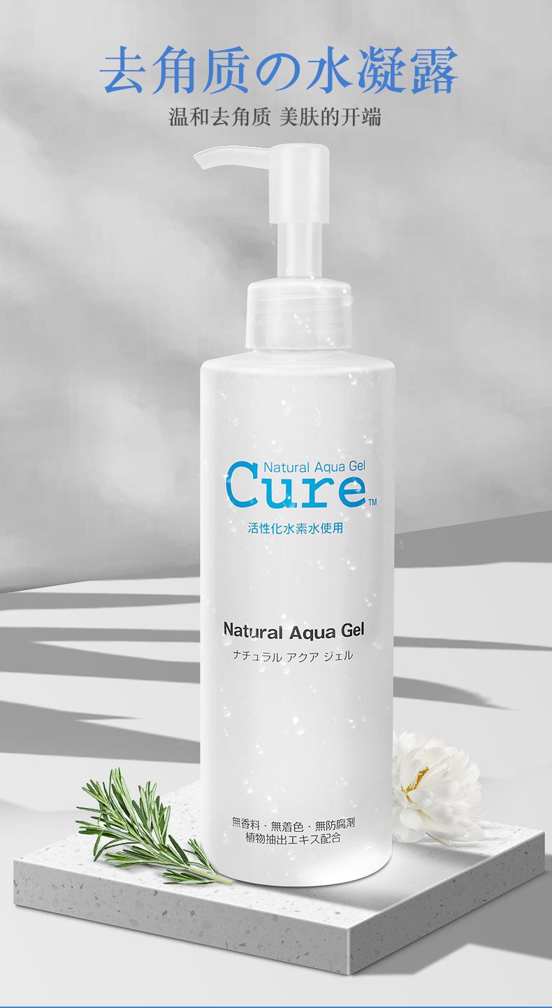 Kem tẩy tế bào chết NKem tẩy tế bào chết hật Bản chữa hoa da, phụ nữ da mặt dày, tẩy s ạch toàn bộ c