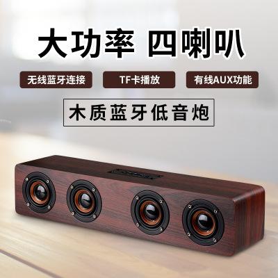 ZHONGXINNG Loa Bluetooth W8 bằng gỗ không dây loa bluetooth máy tính gia đình điện thoại di động TV