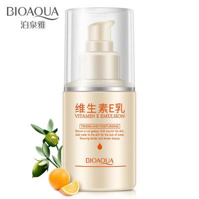 BOQUANYA kem dưỡng Boquan Ya Vitamin E Sữa dưỡng ẩm Clear Water Moisturising Gentle Nourishing Body