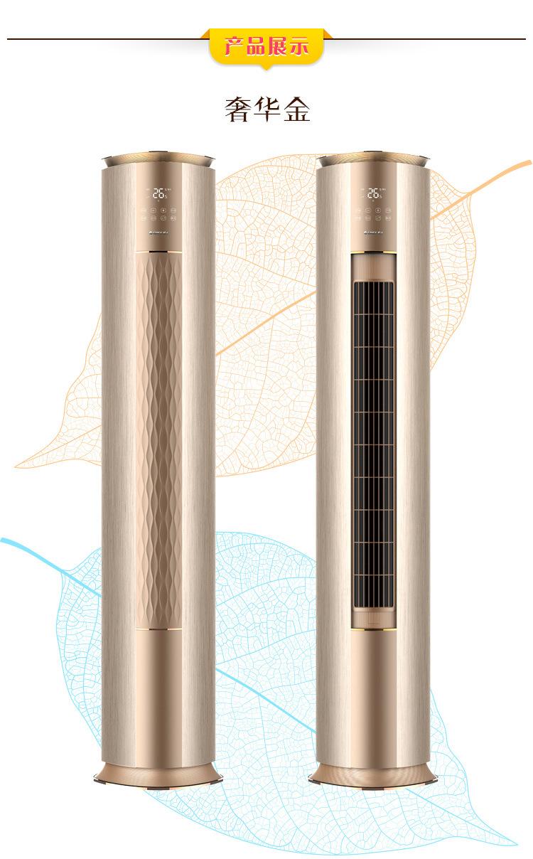 Quạt kiểu đứng Gree Platinum KFR-72LW / (72550) FNhAa-A2 (WIFI) Cột AC 3HP 2HP