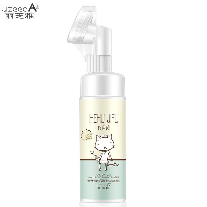 LizeeaA Sữa rửa mặt Lizhiya Cartoon Cat Hyaluronic Acid Bọt Massage Cleanser Cleansing Gentle Cleans