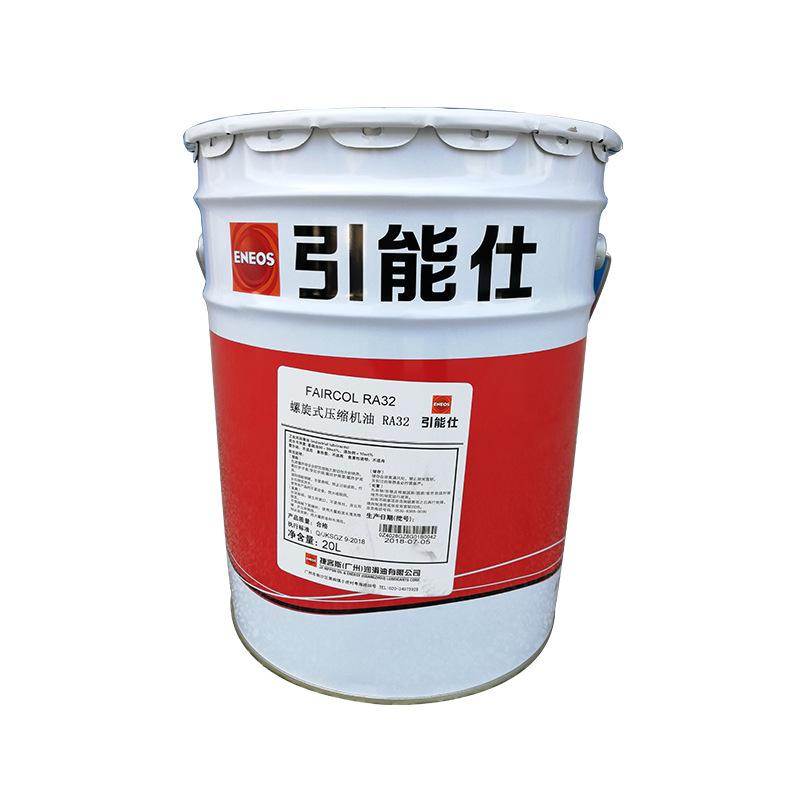 YINNENGSHI nhớt Chính hãng bán trực tiếp dầu máy nén khí trục vít Ninenshi RA32 bảo trì máy nén khí