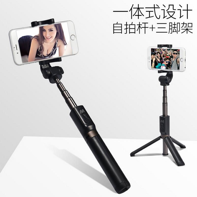 Dispho Gây tự sướng Bluetooth selfie stick giá ba chân máy ảnh điện thoại di động tạo tác phiên bản