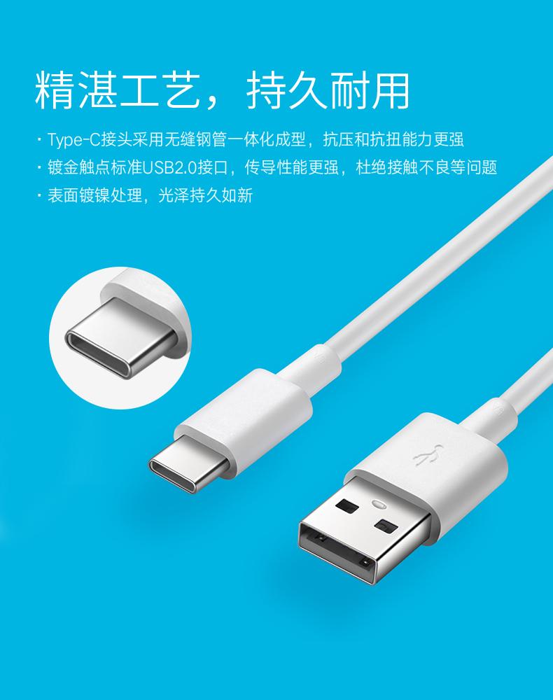 Dây USB Máy nạp điện siêu tốc A siêu tốc dòng dữ liệu của Hoài nhân: P20 Android nova3/ 3E/ 3I / 4 /