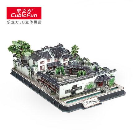 CubicFun  Tranh xếp hình 3D Le cube 3D xây dựng đồ chơi câu đố ba chiều vườn Tô Châu mô hình ba chiề