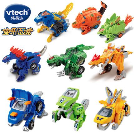 vtech - Robot khủng long biến dạng cho trẻ em.