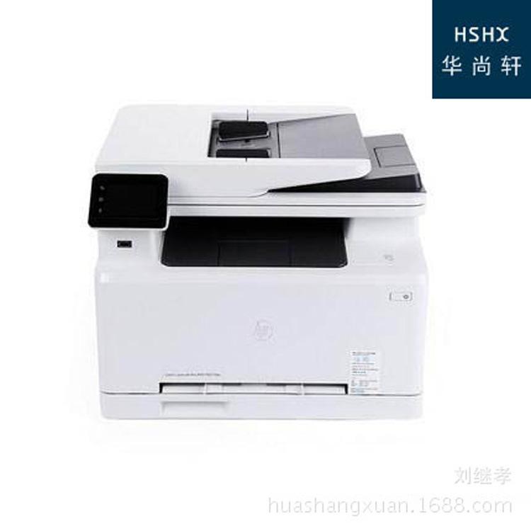 Máy in In bản sao quét tất cả trong một máy a4 máy in laser màu văn phòng nhà 281fdw điện thoại di đ